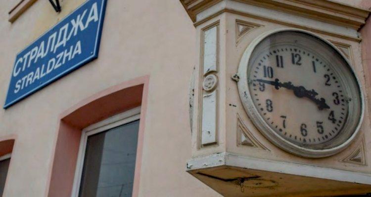 Експедиция Експедиция Железен път – по пътя към морето: Зимница и Стралджа