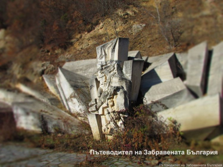 Мемориалът на Антонивановци