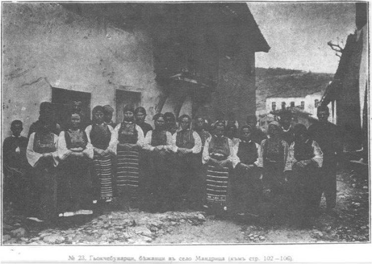 Разорението на Тракийскитѣ българи прѣзъ 1913 година - Сив кладенец